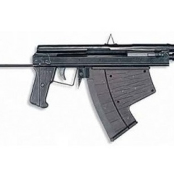 The APS rifle